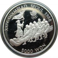 Южная Корея 5000 вон 1986 г. Перетягивание каната