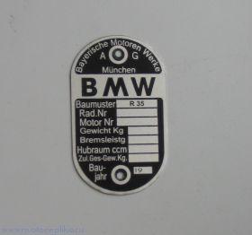 Табличка BMW R-35