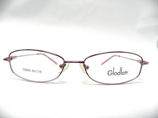 Glodiatr 0645