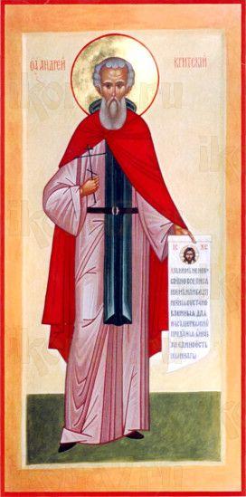 Андрей Критский (мерная икона)
