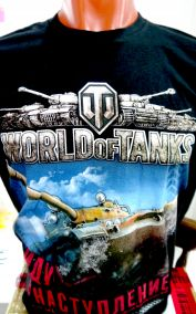 Футболка World of tanks: Иду в наступление