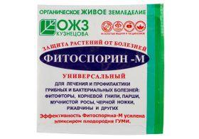 Фитоспорин-М 10г.