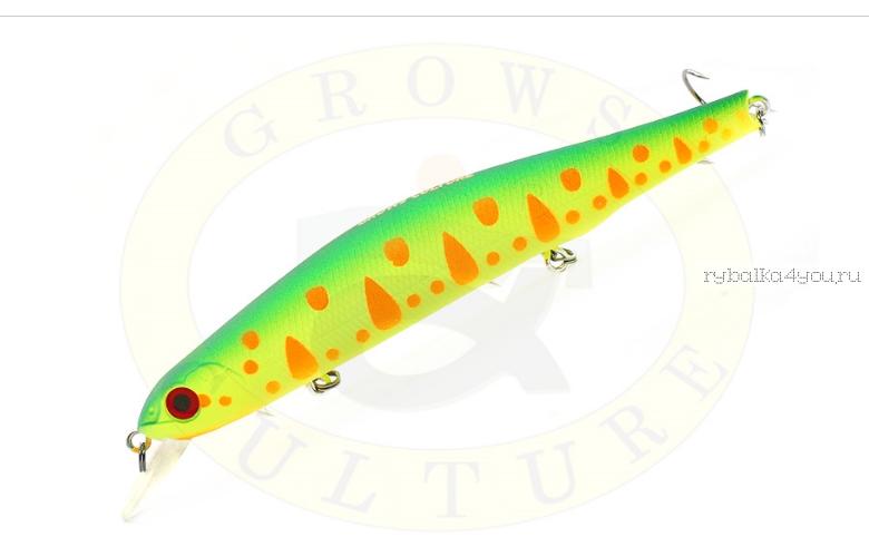 Купить Воблер Grows Culture Orbit 110 SP 110мм/ 16,5 гр/заглубление: 0,8- 1 м/ цвет: 313R