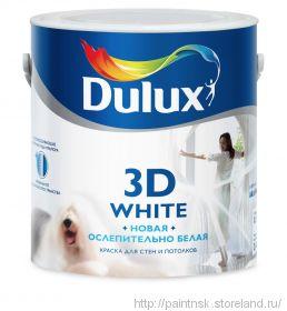 DULUX 3D White для стен и потолков