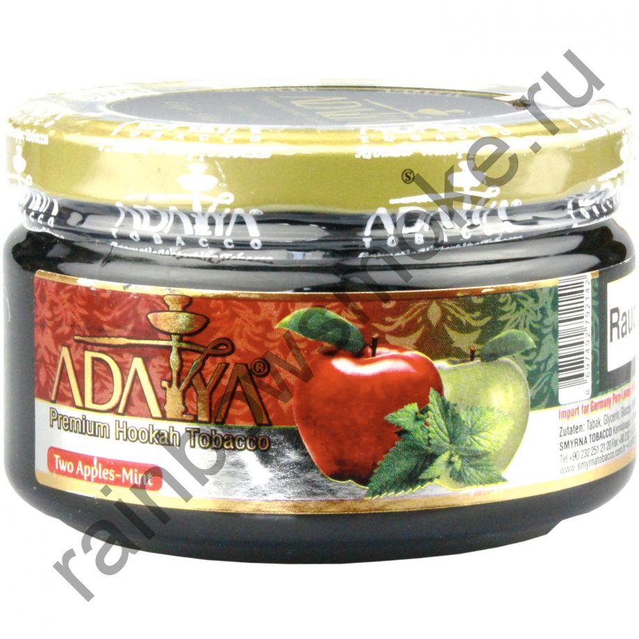 Adalya 250 гр - Two Apples Mint (Два Яблока с Мятой)