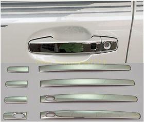 """Хромированные накладки на ручки  (Тип 8) """"2 или 4 кнопки"""" для Toyota Land Cruiser 200 2008"""
