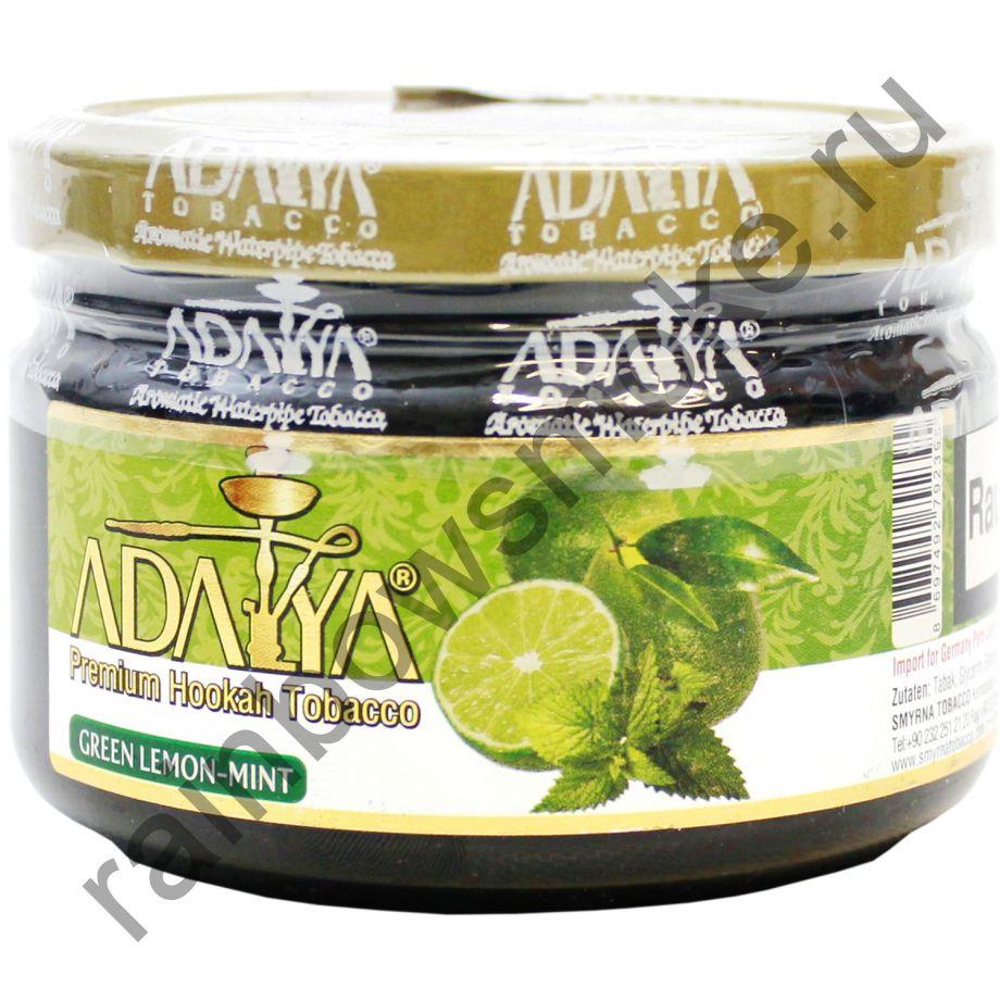 Adalya 250 гр - Green Lemon Mint (Зеленый Лимон с Мятой)