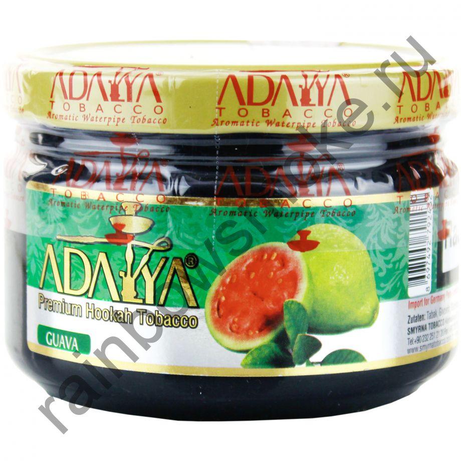 Adalya 250 гр - Guava (Гуава)