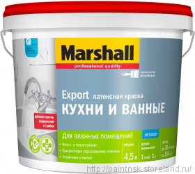 Marshall Кухни и ванные