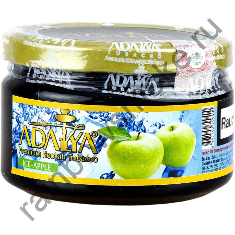 Adalya 250 гр - Ice Apple (Ледяное Яблоко)