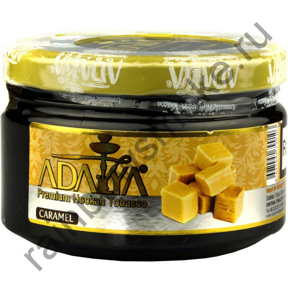 Adalya 250 гр - Caramel (Карамель)