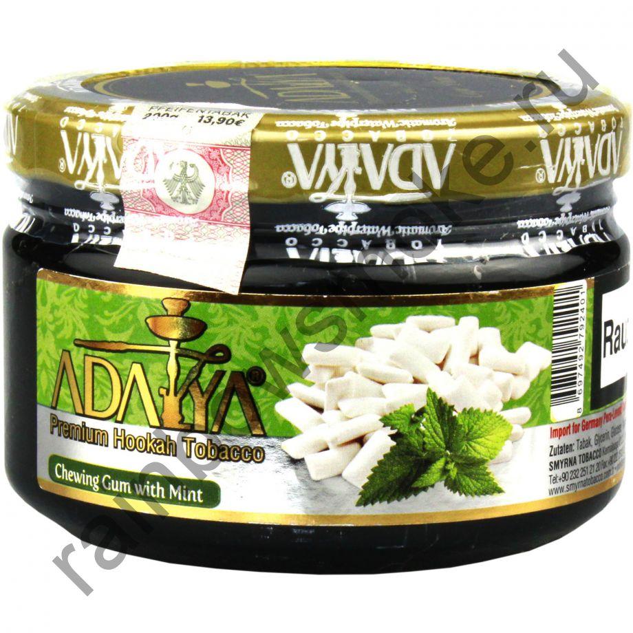 Adalya 250 гр - Chewing Gum with Mint (Мятная Жвачка)