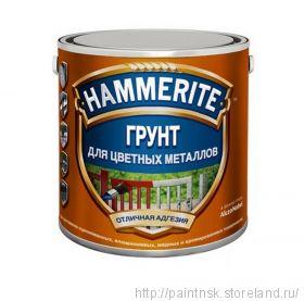 Грунт по цветным металлам и пластику Hammerite Special Metals Primer
