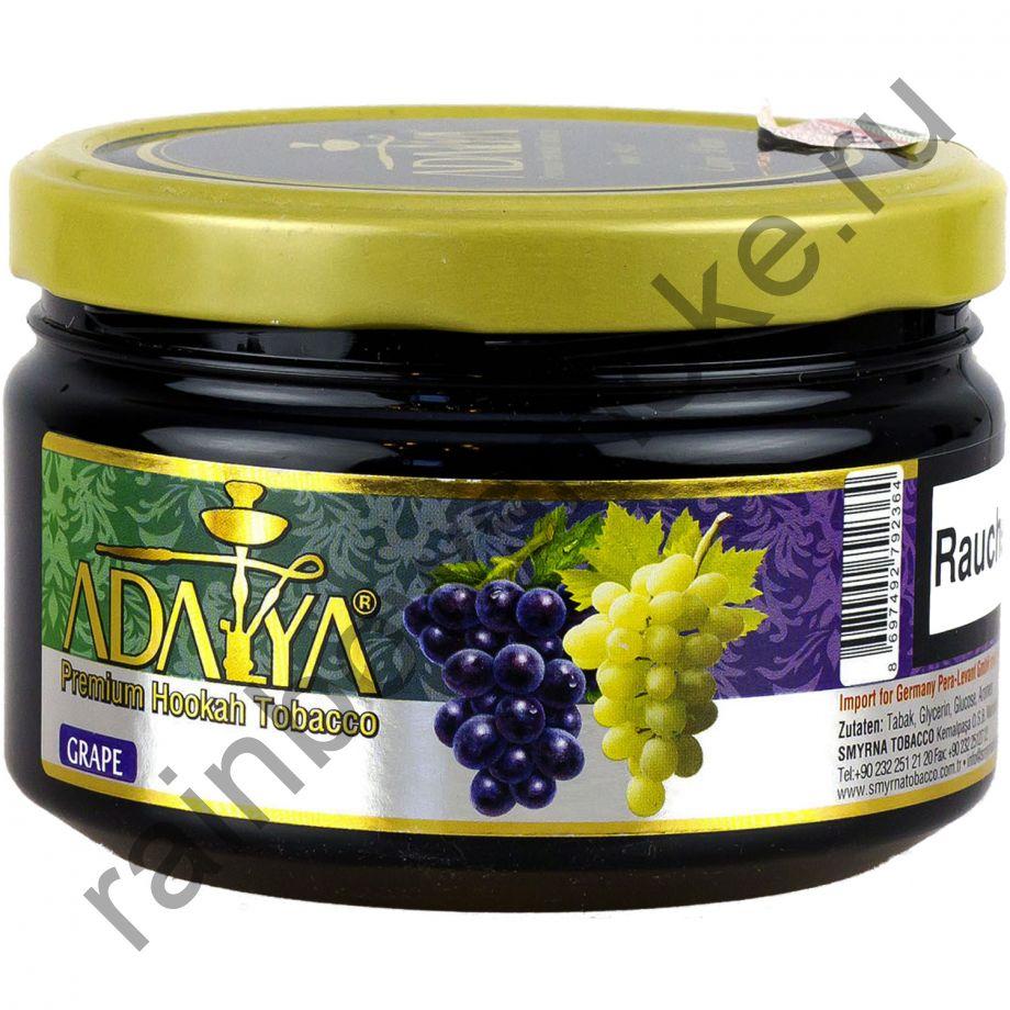 Adalya 250 гр - Grape (Виноград)