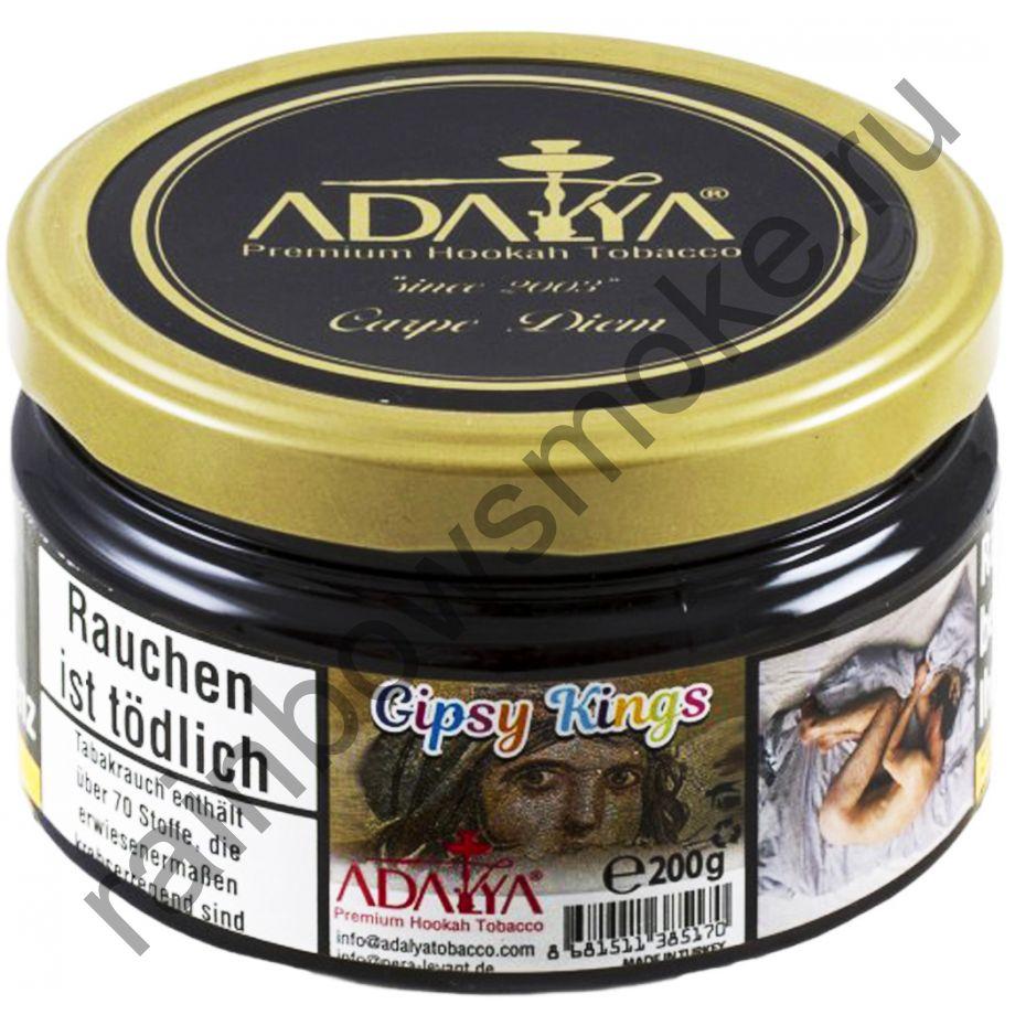 Adalya 250 гр - Gipsy Kings (Джипси Кингс) Цыганские бароны
