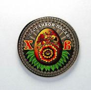 Пасхальная монета 25 рублей ХРИСТОС ВОСКРЕСЕ !! (Хохлома)