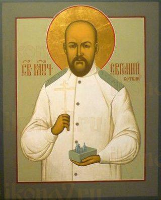 Евгений Боткин (рукописная икона)