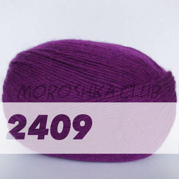 Лиловый Cashmere VITA (цвет 2409)