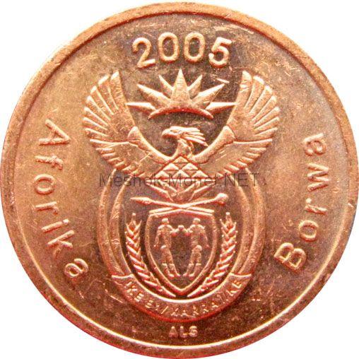 ЮАР 5 центов 2005 г.