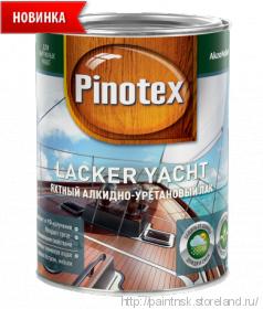 Лак яхтный  полуматовый / Pinotex Lacker Yacht 40