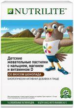 Nutrilite Детские жевательные пастилки с кальцием, магнием и витамином D со вкусом шоколада