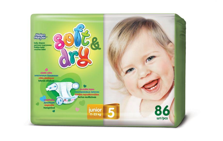 Helen Harper  Детские подгузники Soft Dry junior (11-25 кг) 86 шт