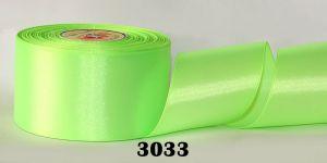`Атласная лента, ширина 50 мм, Арт. Р-АЛ3033-50