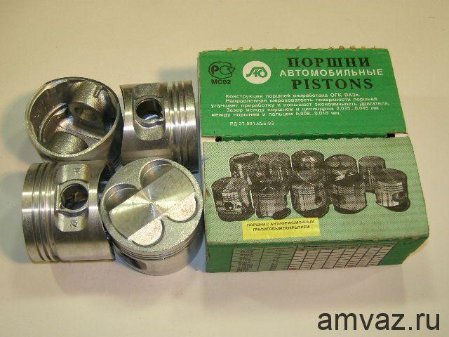 Поршень (к-т) ВАЗ 21083- 82,4