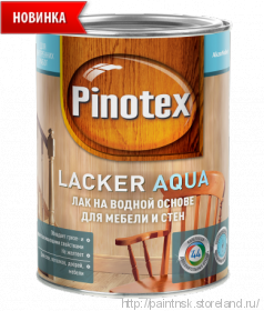 Лак для мебели акриловый матовый / Pinotex Lacker Aqua 10
