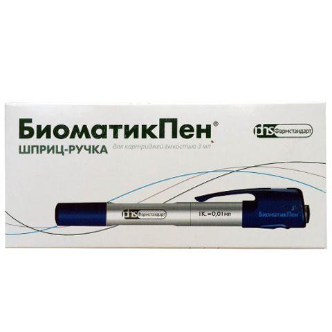 «БиоматикПен», 1 ед. (Биосулин P, Биосулин H, Растан (соматропин))