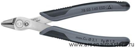 Кусачки для электроники прецизионные антистатические Electronic Super Knips XL KNIPEX 78 03 140 ESD