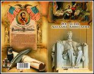 Набор 5 монет 2009 2013 1 цент Жизнь Линкольна США UNC в альбоме