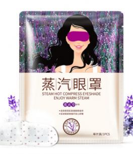 Горячая маска«BIOAQUA» на глаза с ароматом лаванды, успокаивающая.(9515)