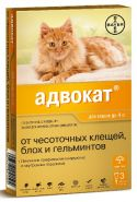 Адвокат Капли от блох и гельминтов для кошек до 4 кг (3 шт./уп.)