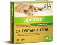 Дронтал Таблетки от гельминтов для кошек (2 шт./уп.)