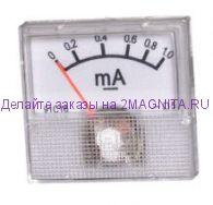 Прибор миллиамперметр 1 ма 91С16 40х40 мм.