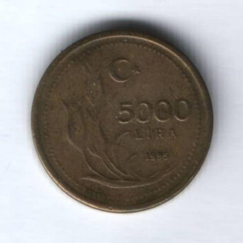 5000 лир 1995 г. Турция