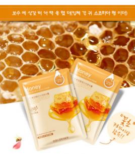 Медовая маска «BIOAQUA» для лица – питание, увлажнение.(4013)