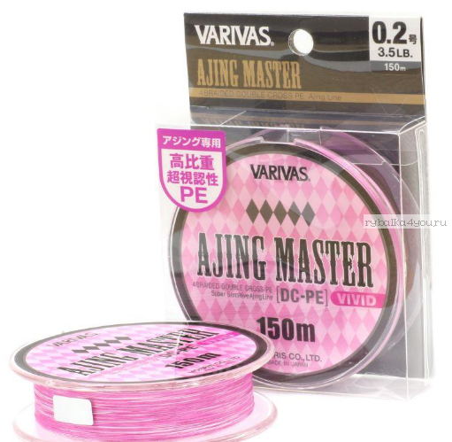 Купить Леска плетеная Varivas Ajing Master DC-PE Vivid 150 м