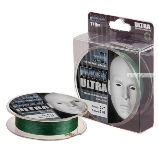 Купить Леска плетеная Akkoi Mask Ultra X4 110 м dark green