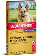 Адвантикс 400 Капли от блох, клещей и комаров для собак свыше 25 кг (4 шт./уп.)