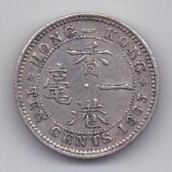 10 центов 1863 г. редкий год. Гонконг