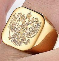 Перстень с гербом