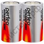 Perfeo R20/2SH Dynamic Zinc (24)