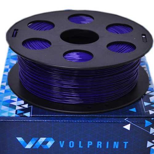 ABS пластик VolPrint 1,75мм фиолетовый, 1кг