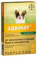 Адвокат 40 Капли от блох и гельминтов для щенков и собак до 4 кг (3 шт./уп.)