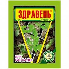 Здравень ТУРБО (ун. уд.) ВХ 30 г./150( рассада+)