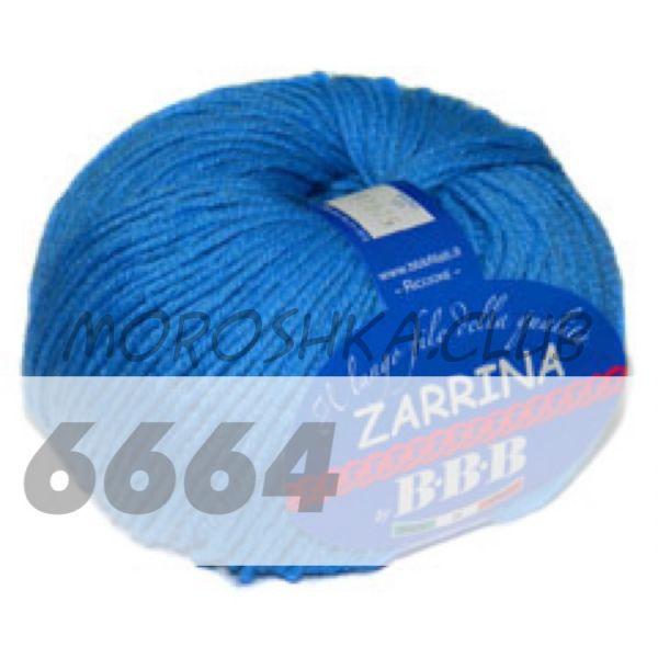 Ярко-синий Zarrina BBB (цвет 6664)