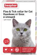 Beaphar Ошейник от блох и клещей для кошек красный