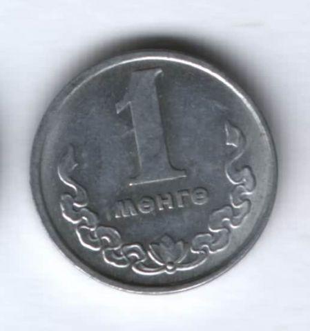1 мунгу 1981 г. Монголия